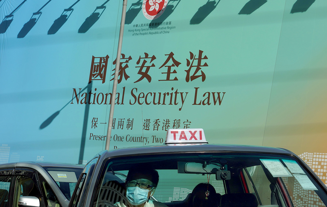 China Passes the Controversial Hong Kong National Security Law