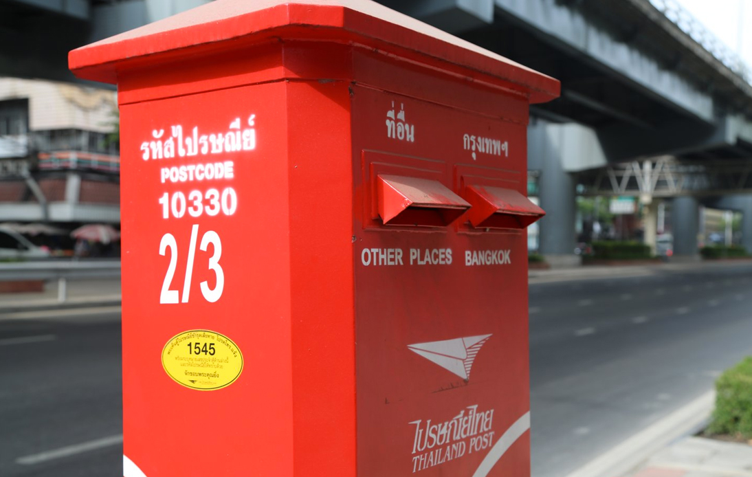 "Thailand Post to Trial ""Smart"" Mailboxes With Sensor Systems"