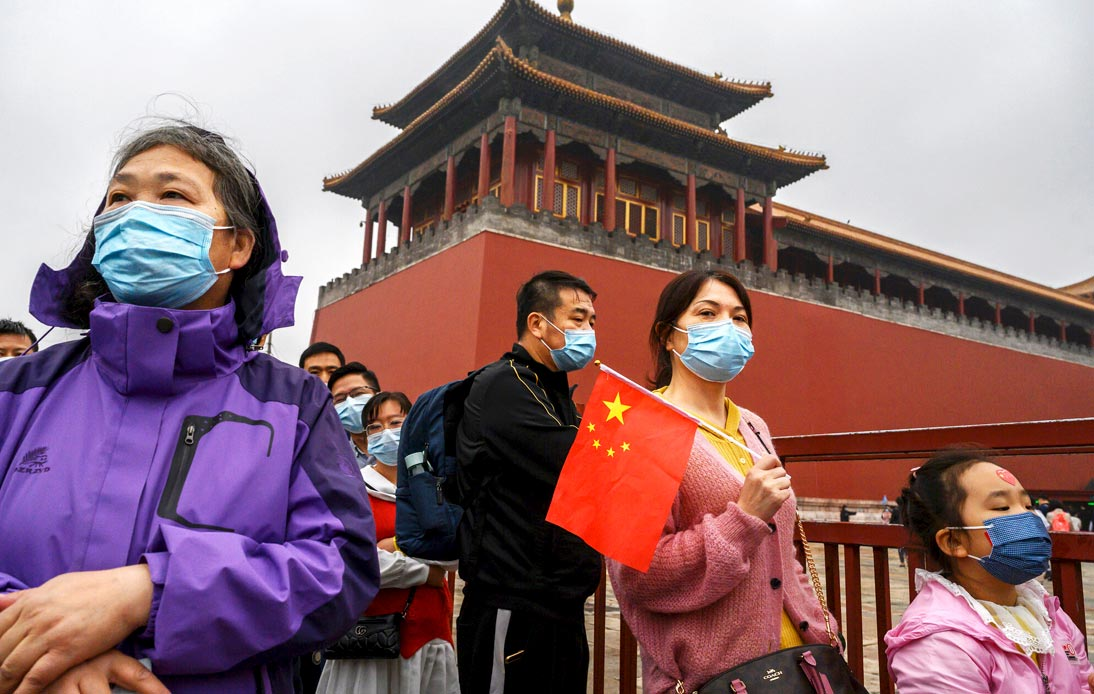 Chinese tourists in front of Forbidden City