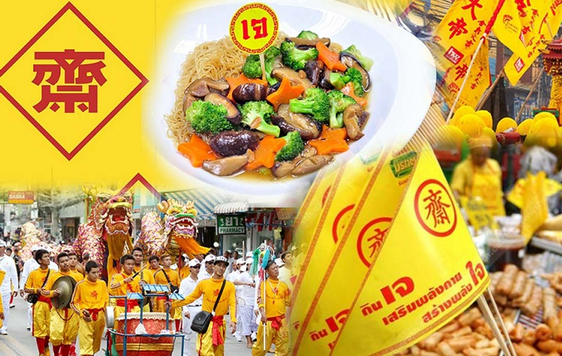 The yellow flags represent vegetarian foods during the festival
