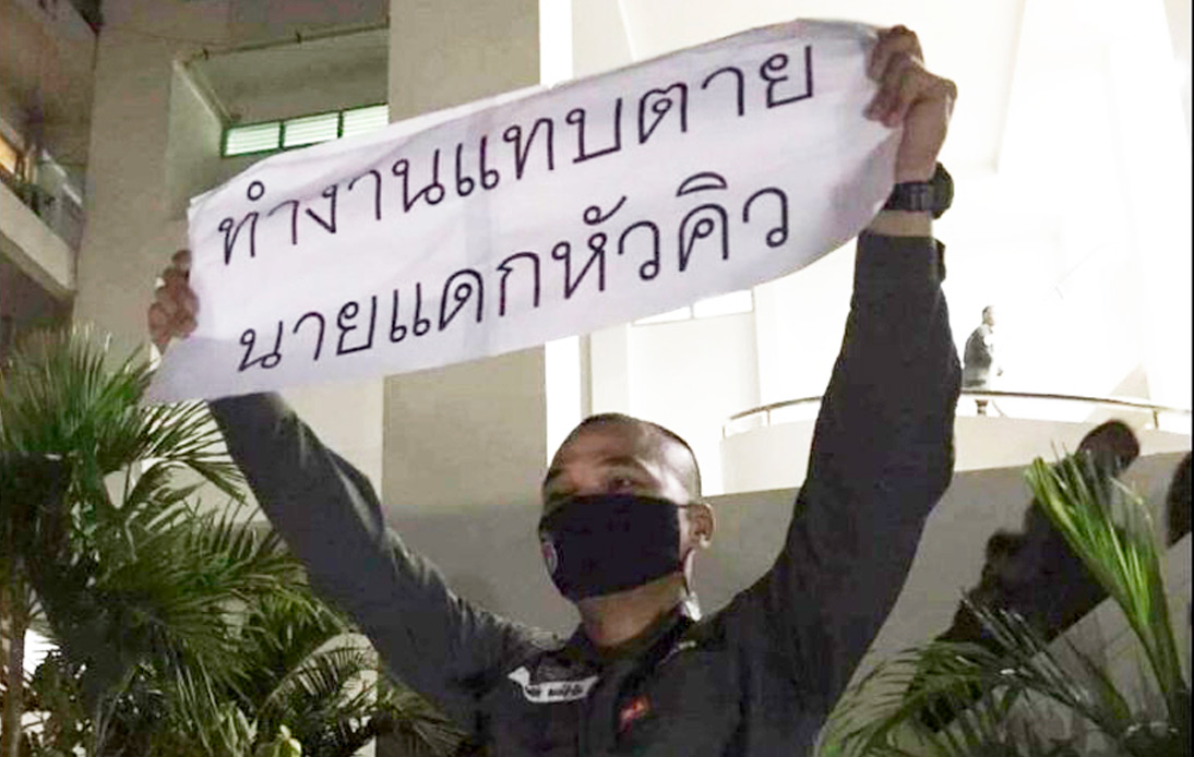 Young Policeman Publicly Explained Away Banner Criticizing His Bosses