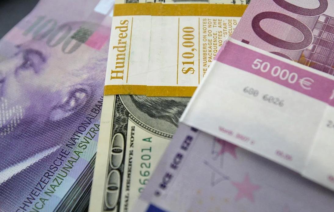 US Treasury Lists Switzerland and Vietnam As Currency Manipulators