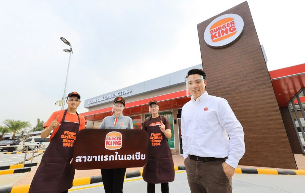 Burger King Thailand Display New Logo at Latest Branch