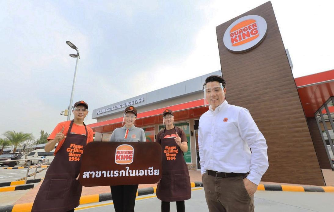 Burger King Thailand Display New Logo at Latest Branch