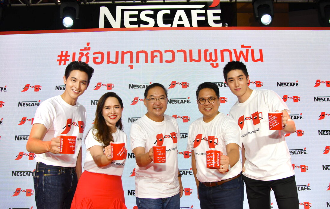 New Nescafé Campaign Sends Blessings to Thai People in 2021