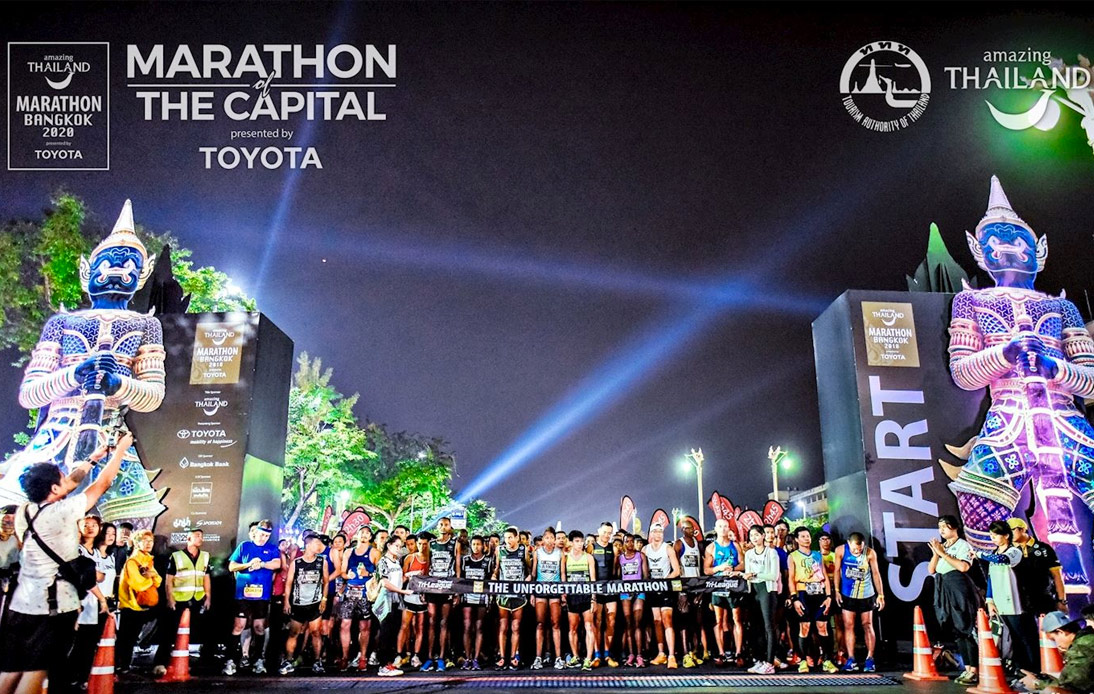 Amazing Thailand Marathon Postponed Due to COVID-19