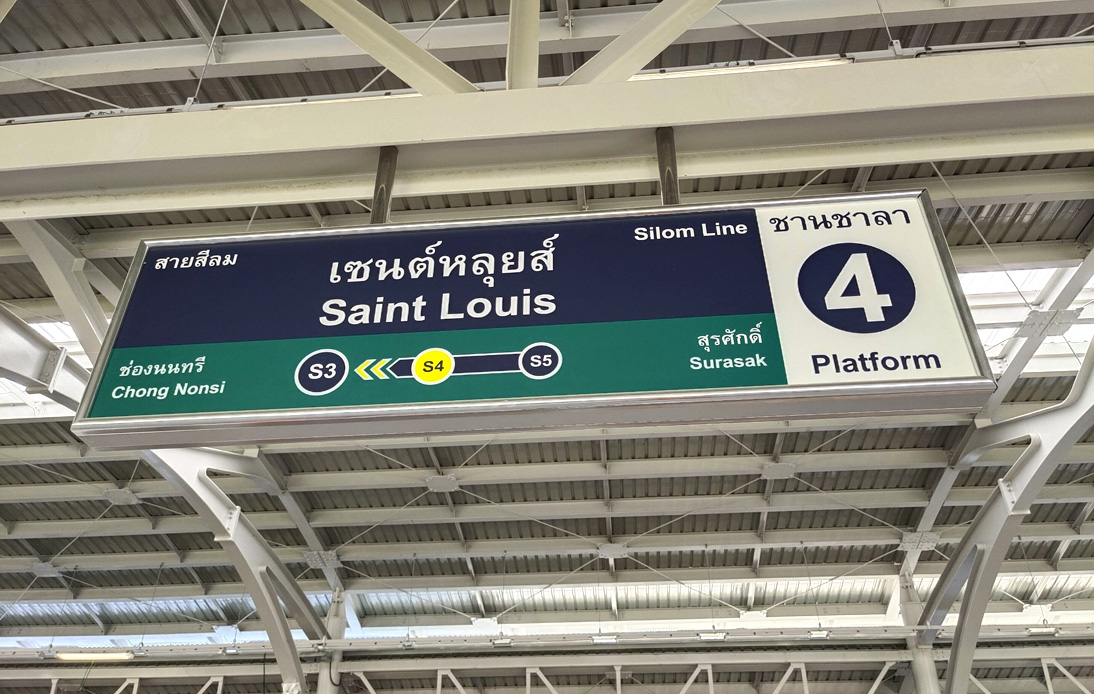 Saint Louis BTS Skytrain Station Has Officially Been Opened