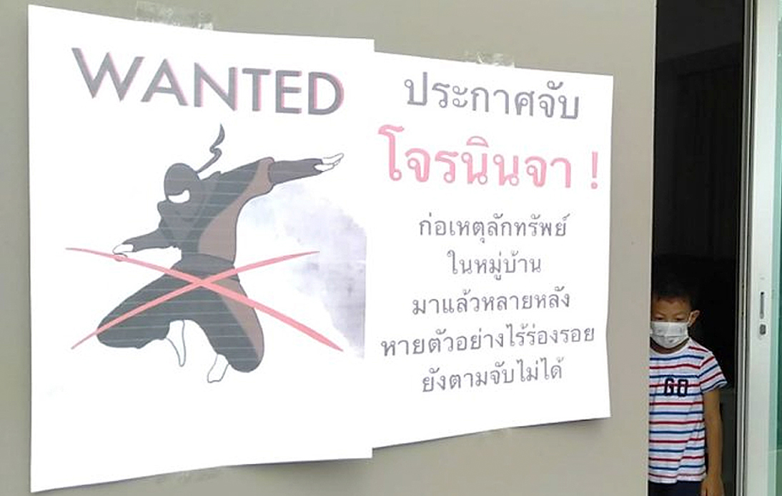 """Ninja Thief"" in Nonthaburi Is the Talk of the Internet"