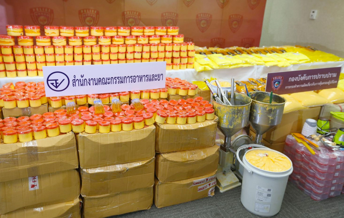 Authorities Seize Unregistered Skin-Whitening Cream During Raids in Four Provinces