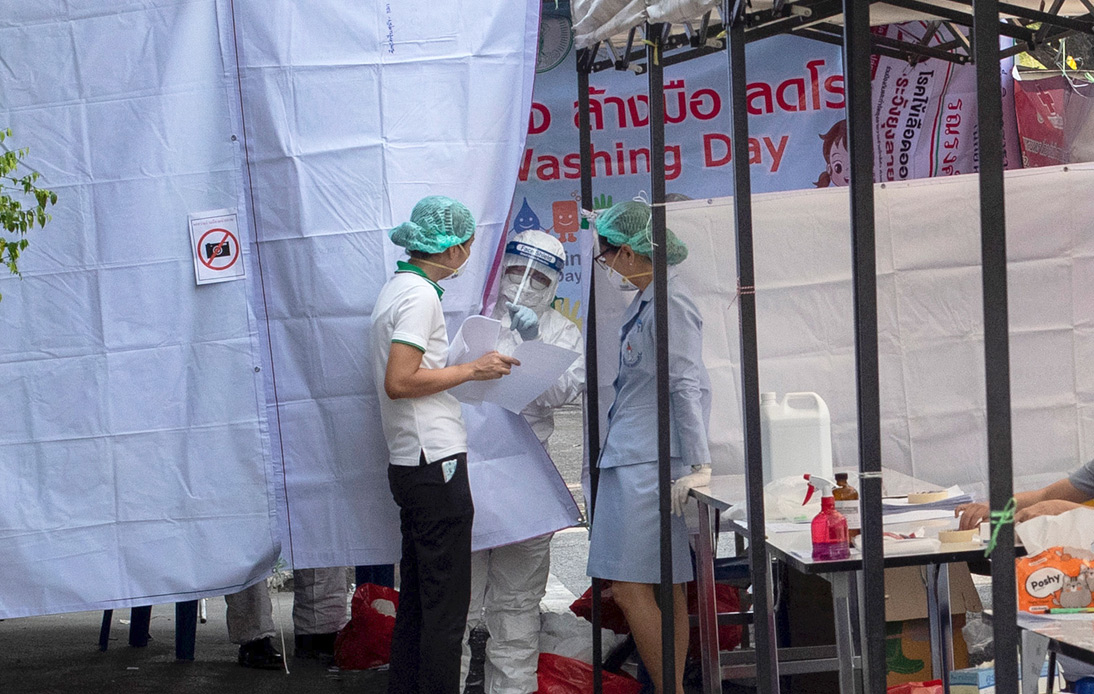 Thailand Logs 79 New COVID-19 Cases on Friday