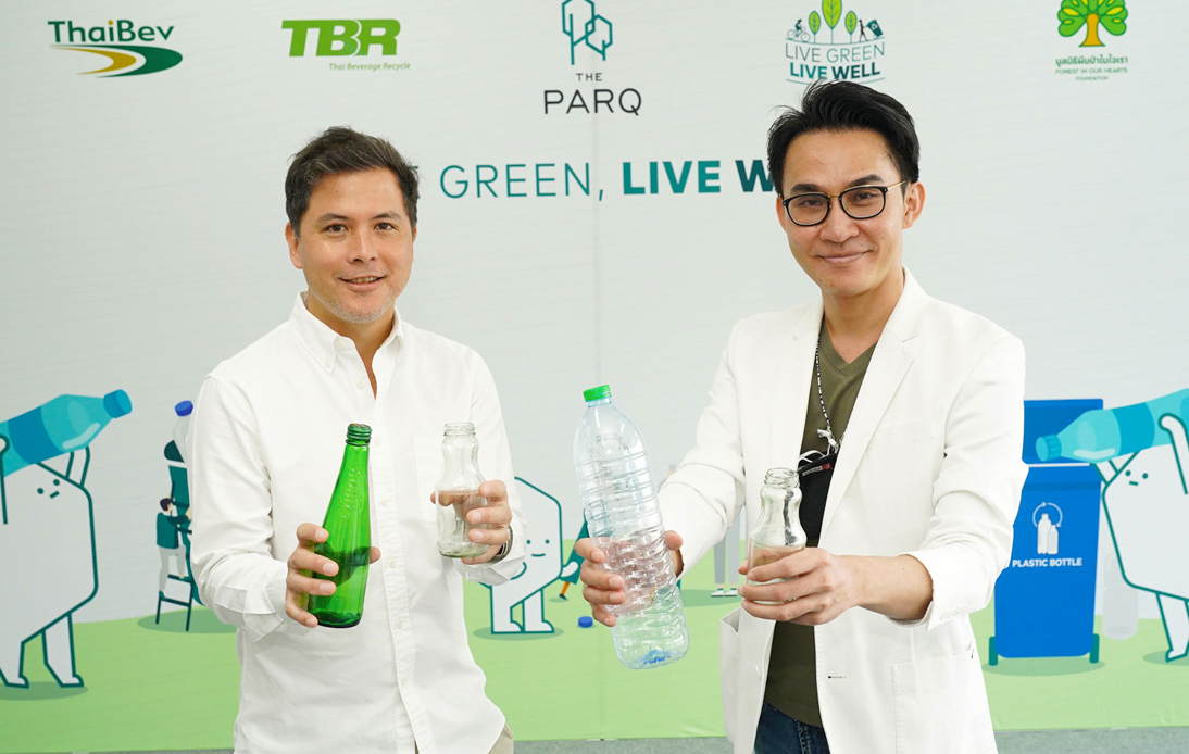 New LIVE GREEN LIVE WELL Campaign by the PARQ