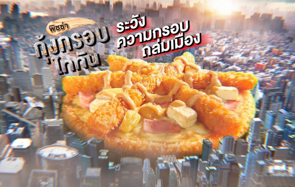 "Pizza Hut Introduces ""Crispy Shrimp Titan Pizza"" to Its Menu"