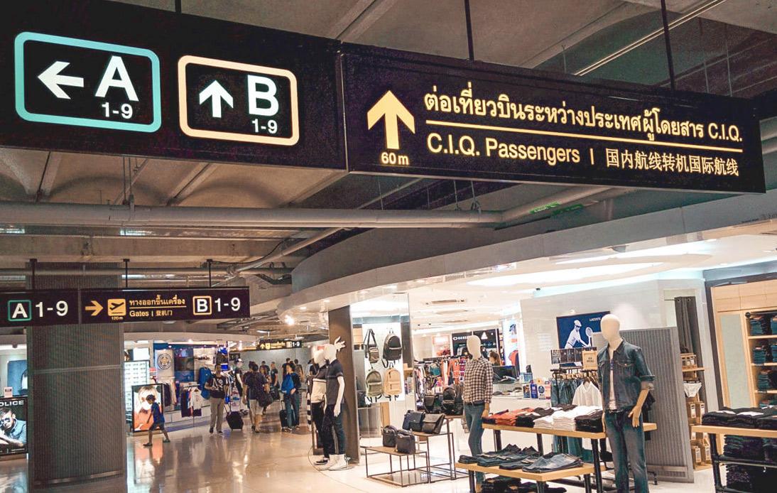 "Thailand Enables ""Sealed Route"" at Bangkok Airport"