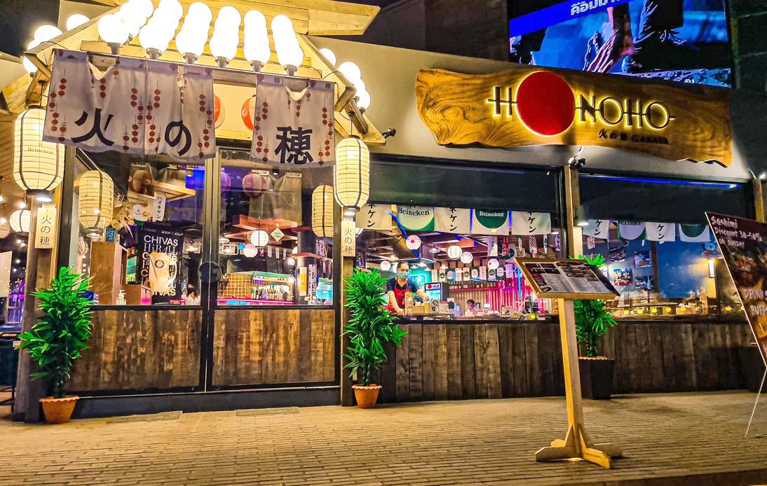 Authorities Ban Restaurant Dining in Six Dark Red Zones