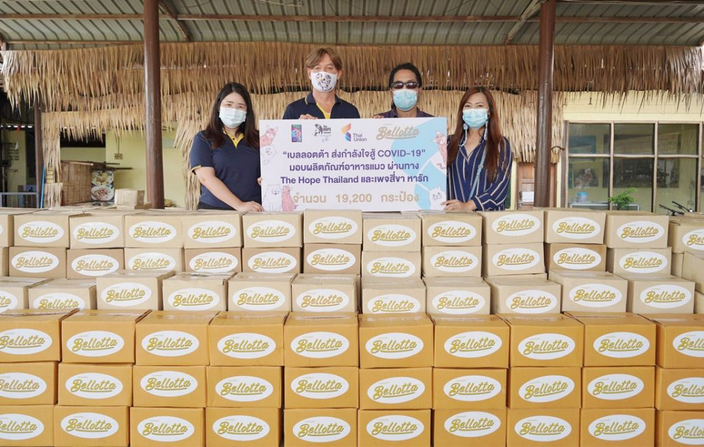 Thai Union Donates 30,000 Cat Food Cans to Pet Shelters