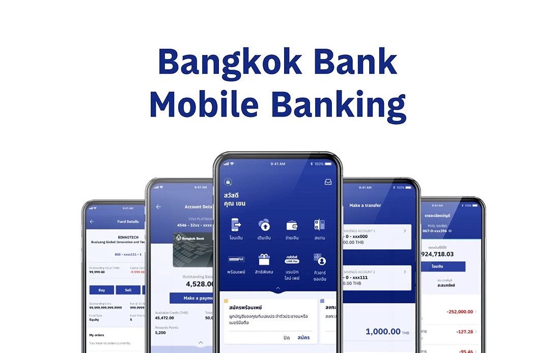 """Bangkok Bank Launches """"Same, but Different"""" Mobile Banking's Version"""