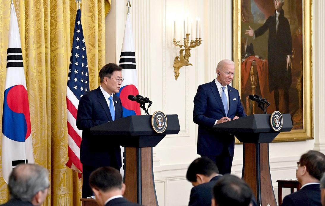 Joe Biden Confuses Moon Jae-In and Benjamin Netanyahu Job Titles