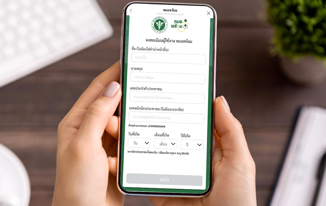 Government Plans To Suspend Vaccine Booking Through Mor Prom App
