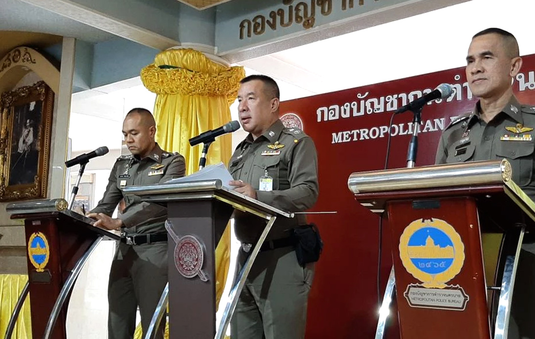 Police Warn Demonstrators To Not Attend Thursday's Rallies