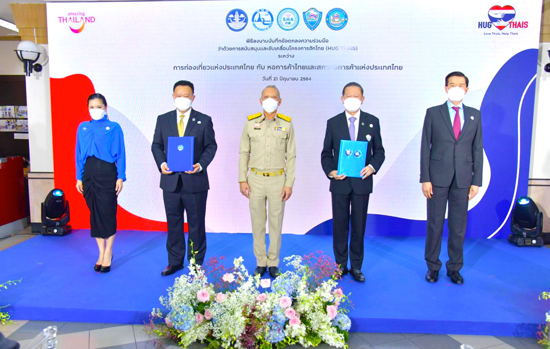 Discount Scheme Launched in Time for Thailand's Reopening