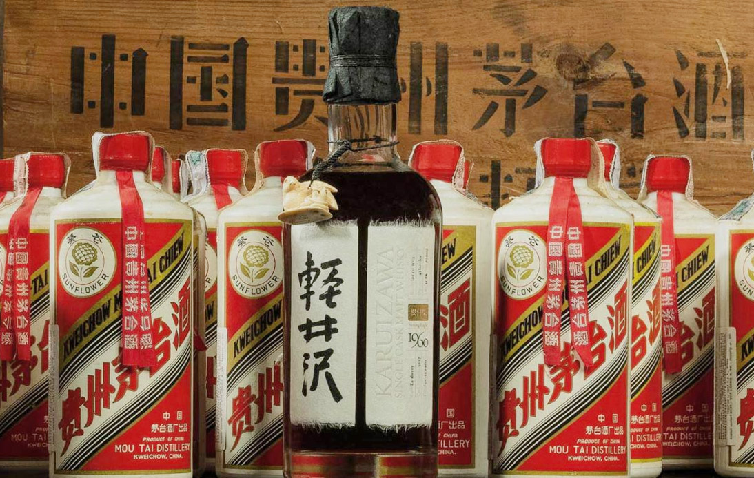 China's Popular Liquor 1974 Moutai Auctioned for Nearly $1.4 Million