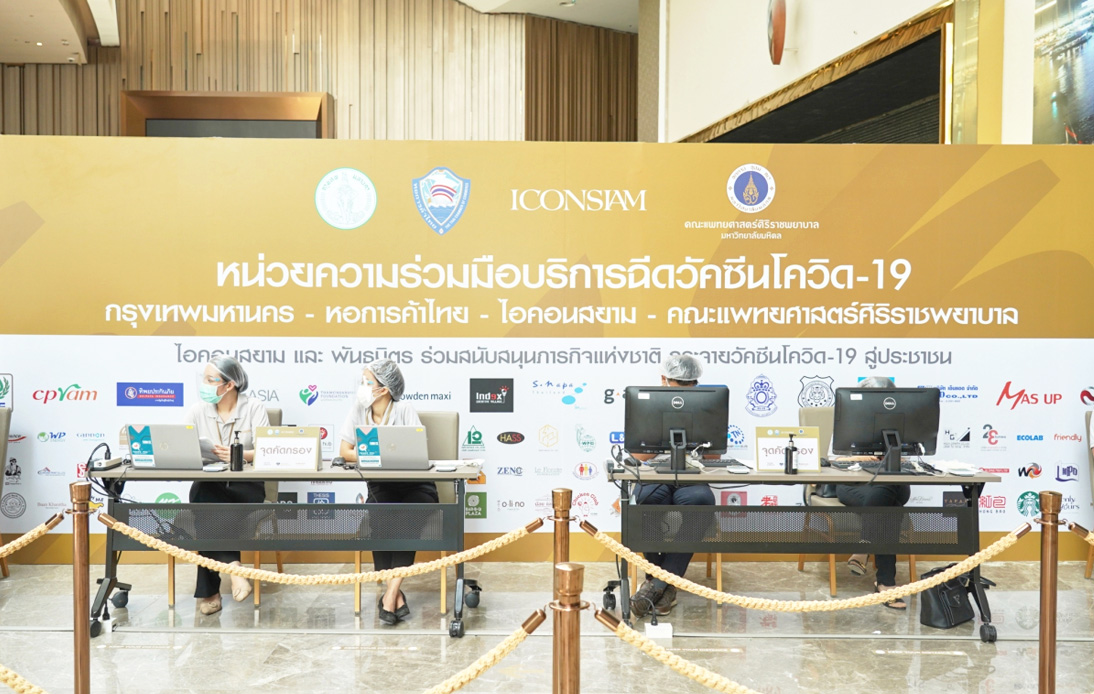 Siam Paragon and ICONSIAM To Open Alternative Jab Station Monday
