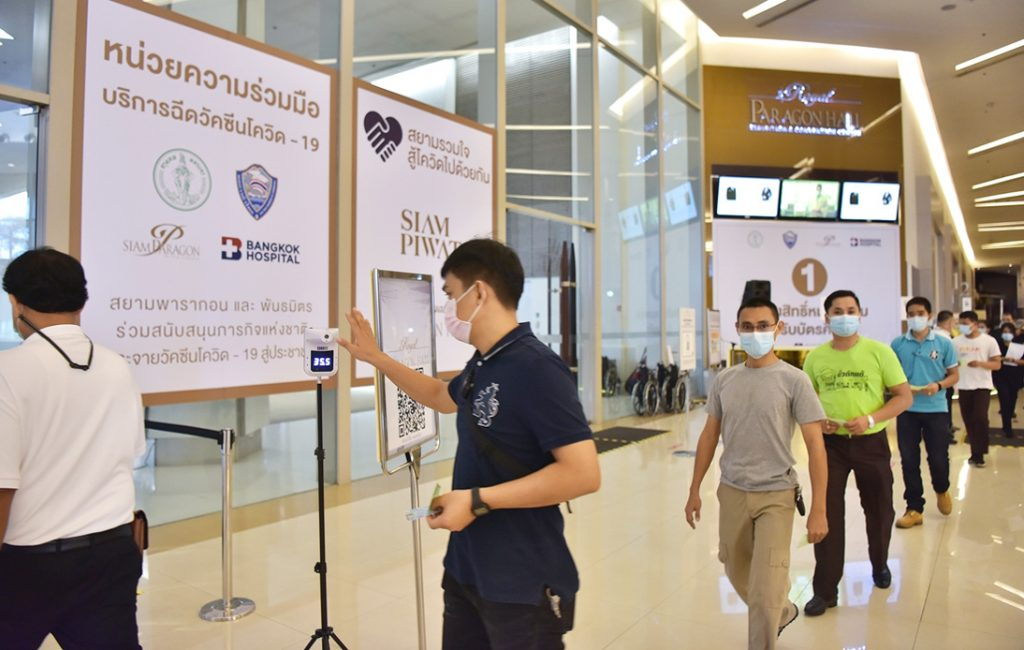 Vaccinations Now Available to Public at Royal Paragon Hall