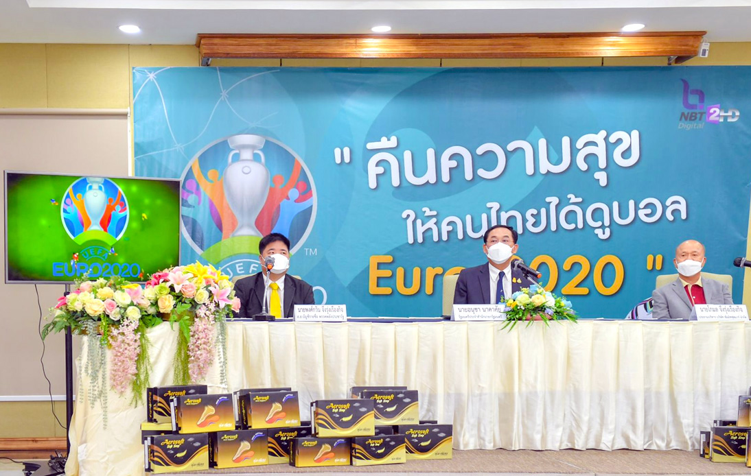 Euro 2020 Games on Thai TV After Last-Minute Rights Deal