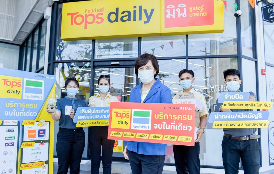 Tops Daily and FamilyMart Develop One-Stop Convenience Services