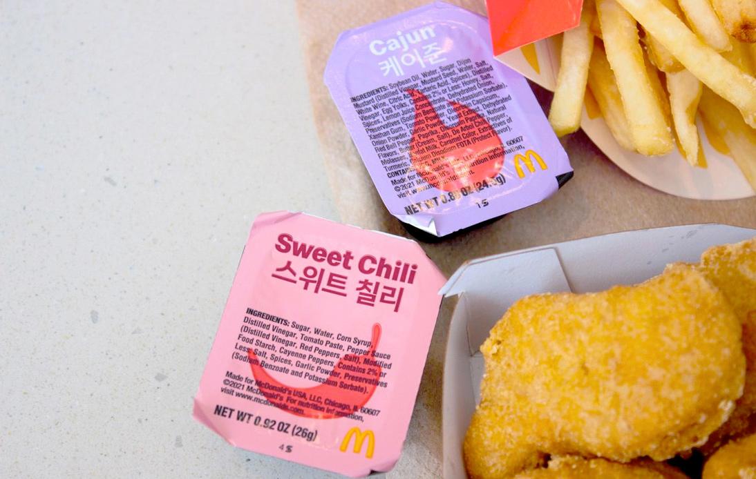 K-Pop Comes to McDonald's Thailand: BTS Meals To Launch