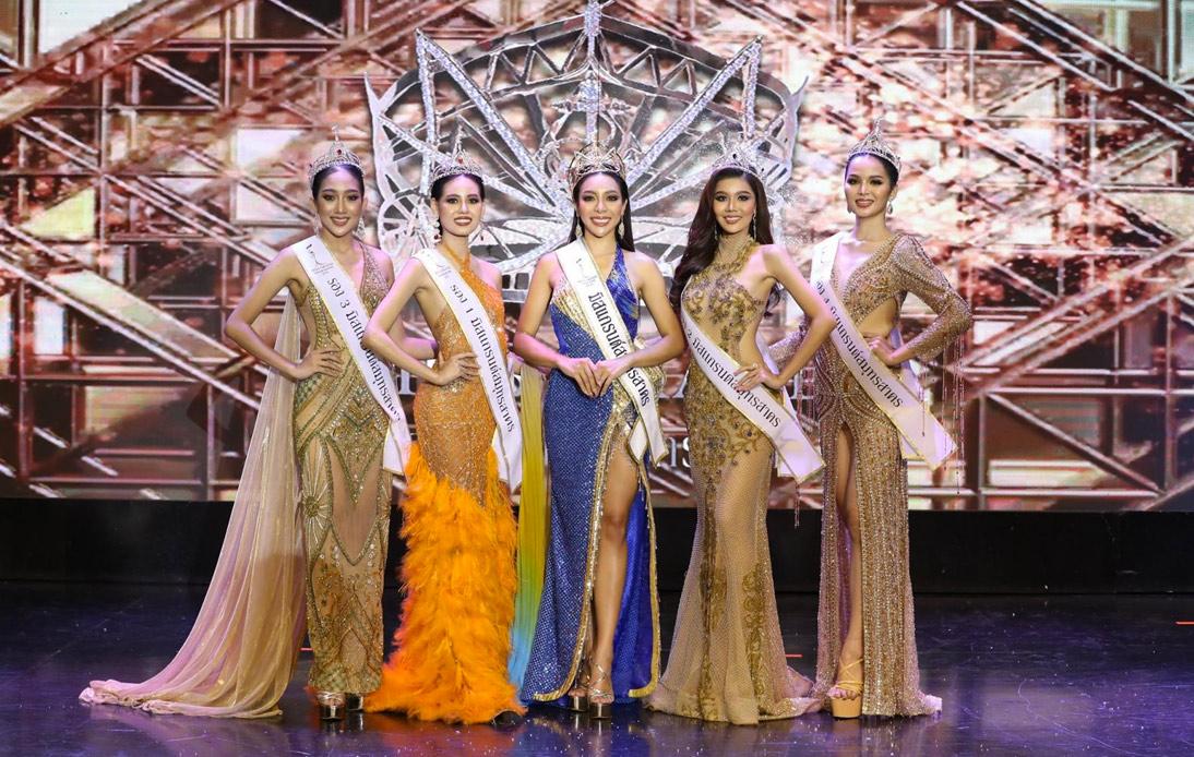 Coronavirus Cluster: Beauty Pageant Contestants Investigated