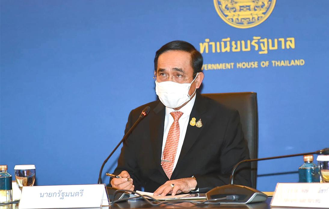 PM Prayut Issues Order To Ban Fake News Under Decree