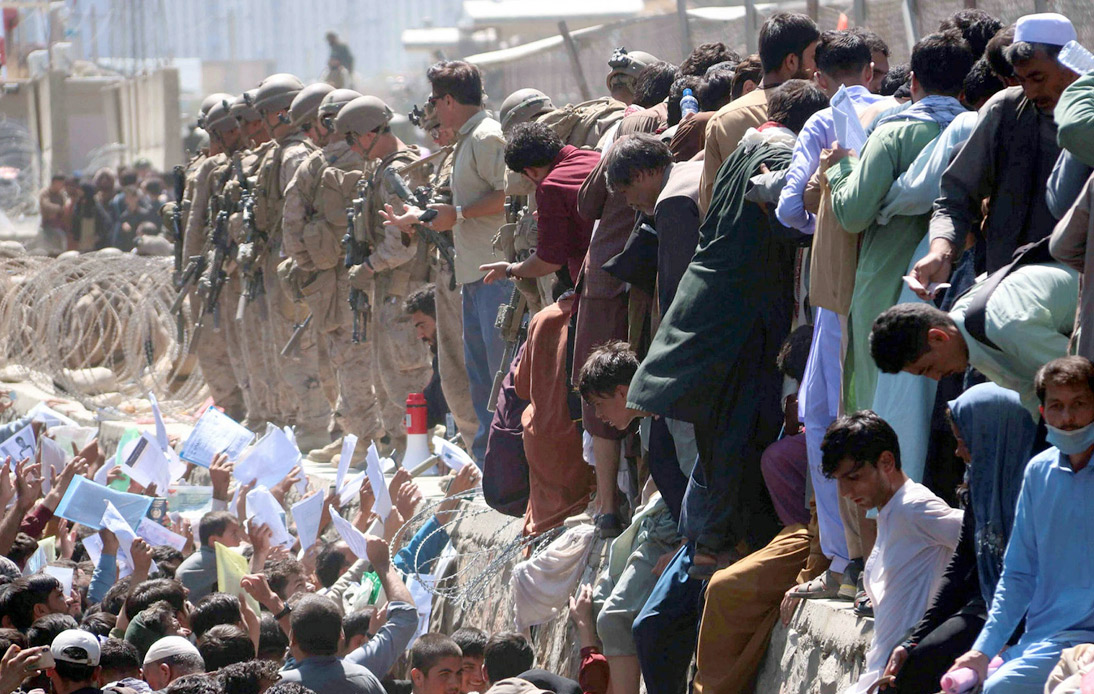 Efforts To Evacuate From Afghanistan Reach Final Phase