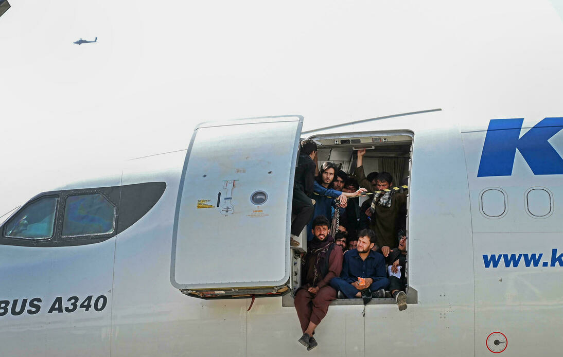 Chaos at Kabul Airport as US Tries To Evacuate Staff