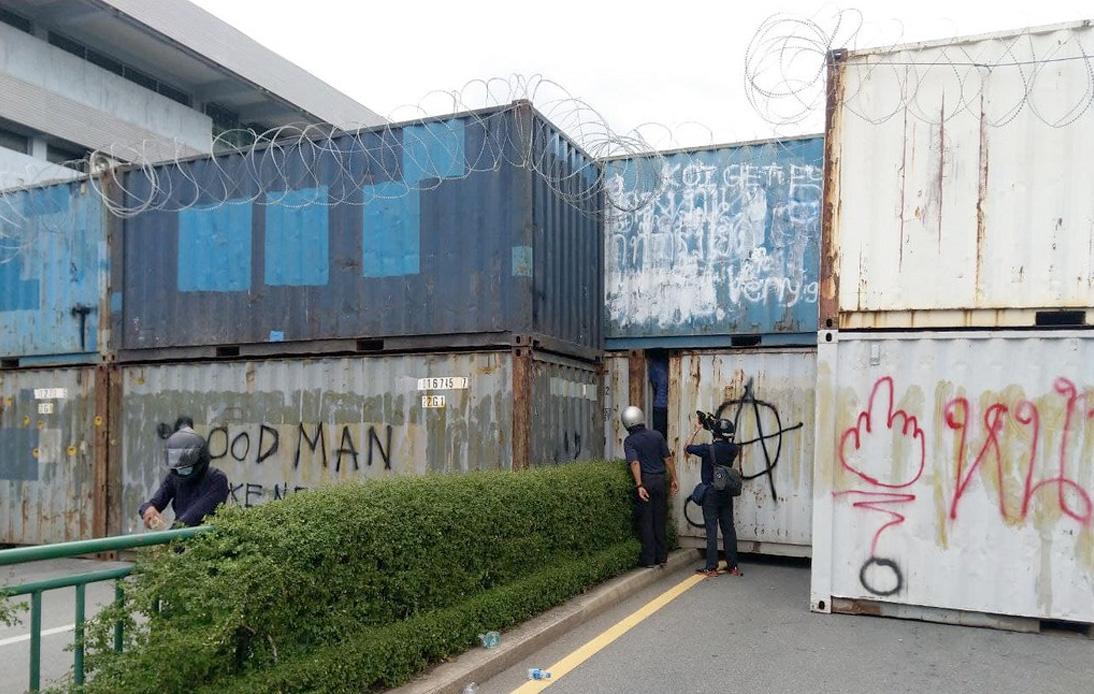 Police Change Protest Tactics, Removing Container Walls
