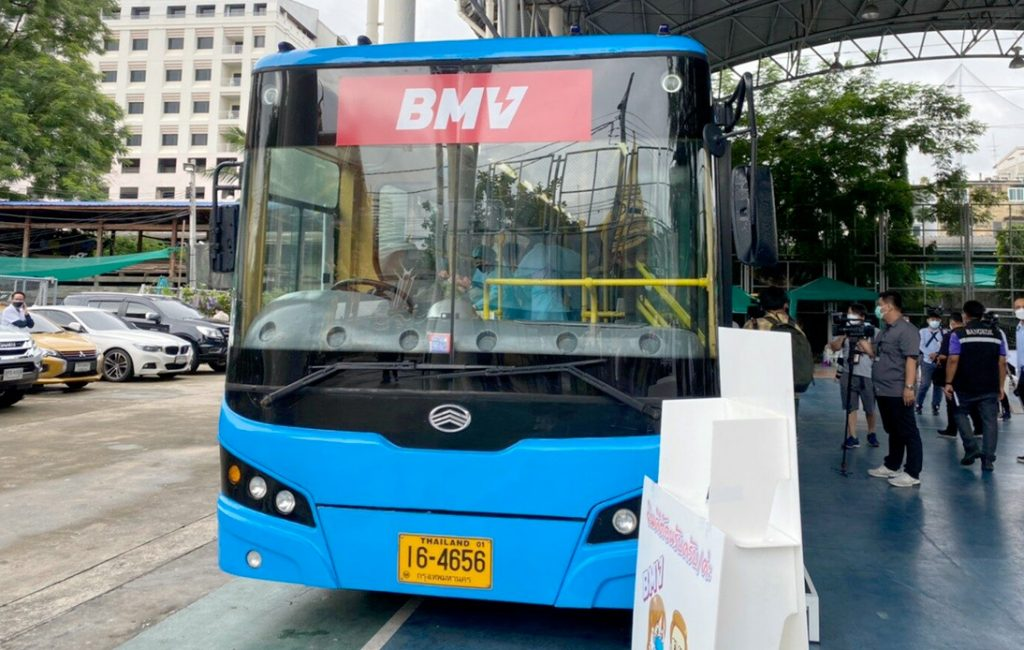 BMA Launches Bus Service To Vaccinate Vulnerable Groups
