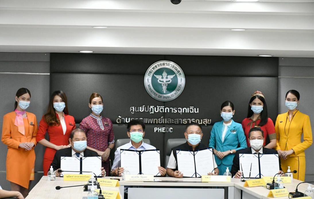 Travelers on Domestic Flights Will Need Digital Health Pass