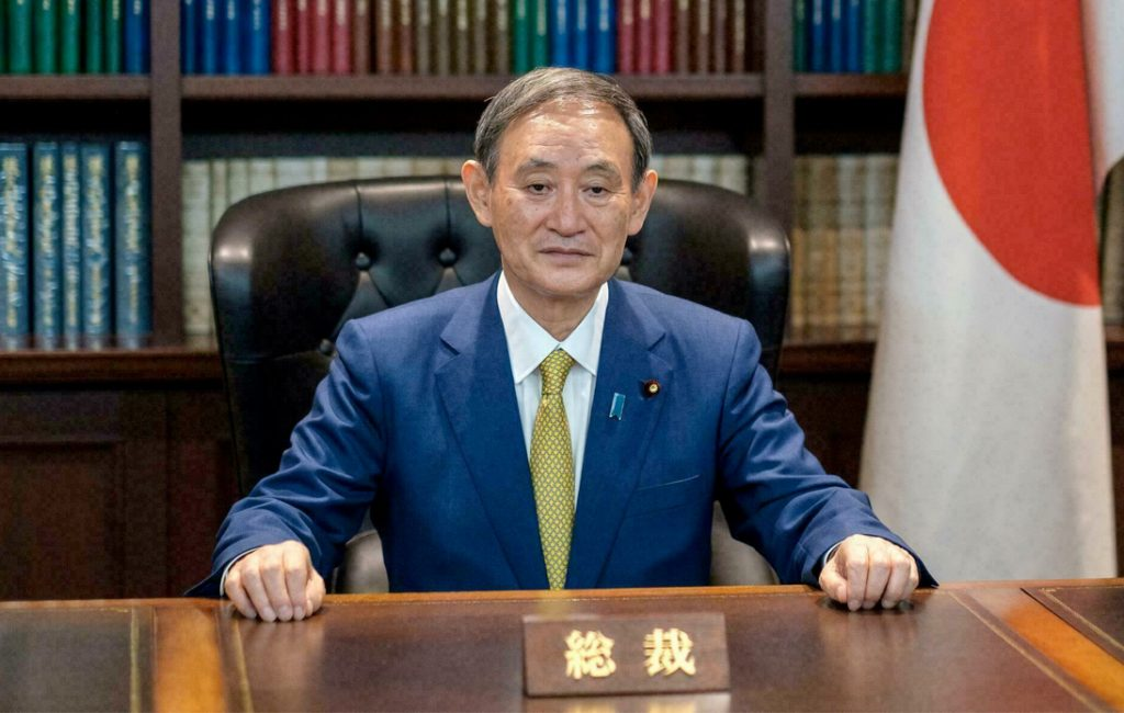 Japan Warns of Possible Terrorist Attacks in Southeast Asia