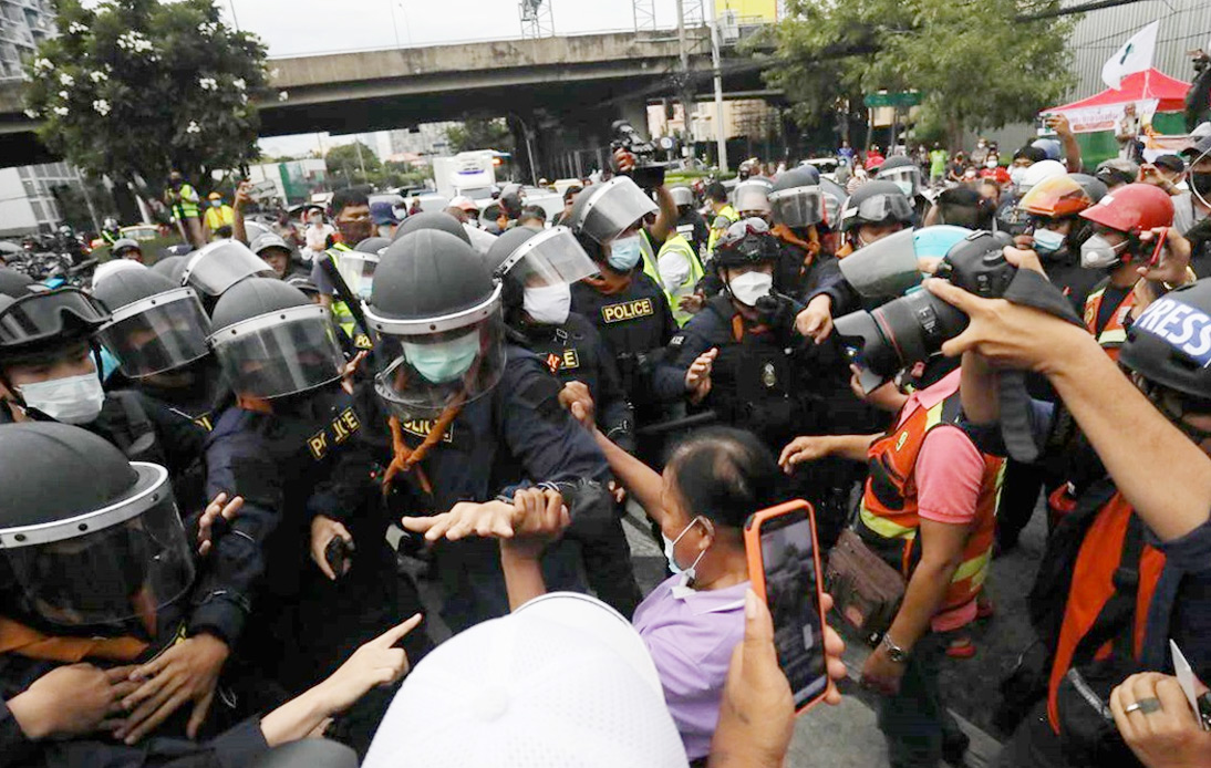 Four Different Anti-Government Protests Took Place on Tuesday