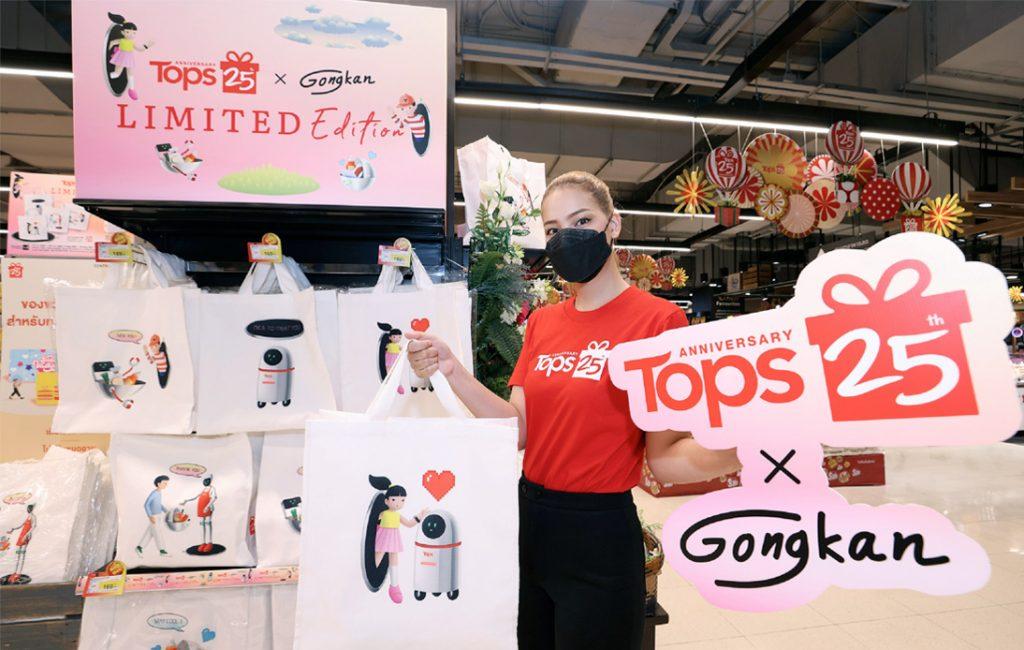 Thai Artist Gongkan Helps Tops Celebrate 25th Anniversary